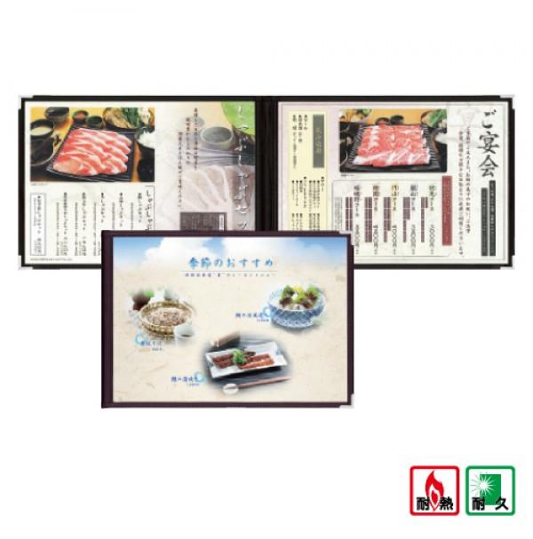 SUPER耐熱菜單本(B5橫長-4P)