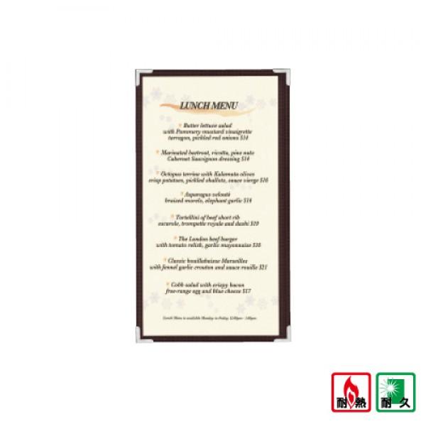 SUPER耐熱菜單本(A4縱長-2P)