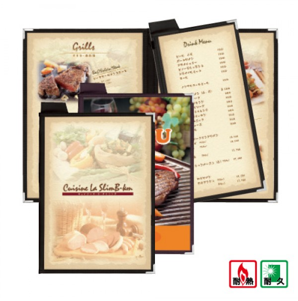 SUPER耐熱菜單本(A4-本體4P+分頁2P)