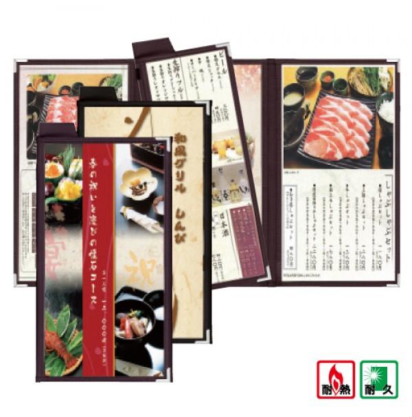 SUPER耐熱菜單本(A4縱長-本體6P+分頁2P)